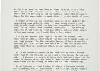 Gerald Ford's Remarks in Japan, November 20, 1974 (Gilder Lehrman Collection)