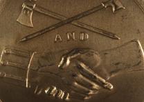 Indian peace medal, 1829. (GLC02772.02)