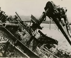 Unidentified wreckage, ca. 1942-1943. (Gilder Lehrman Collection)
