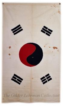 Korean War flag.