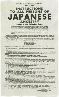 Japanese internment broadside