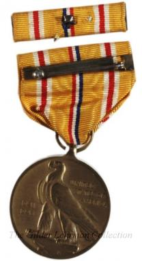 [Medal of honor, Asiatic Pacific campaign]